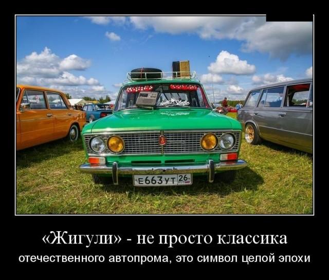 Демотиваторы (30 фото) 07.08.2019