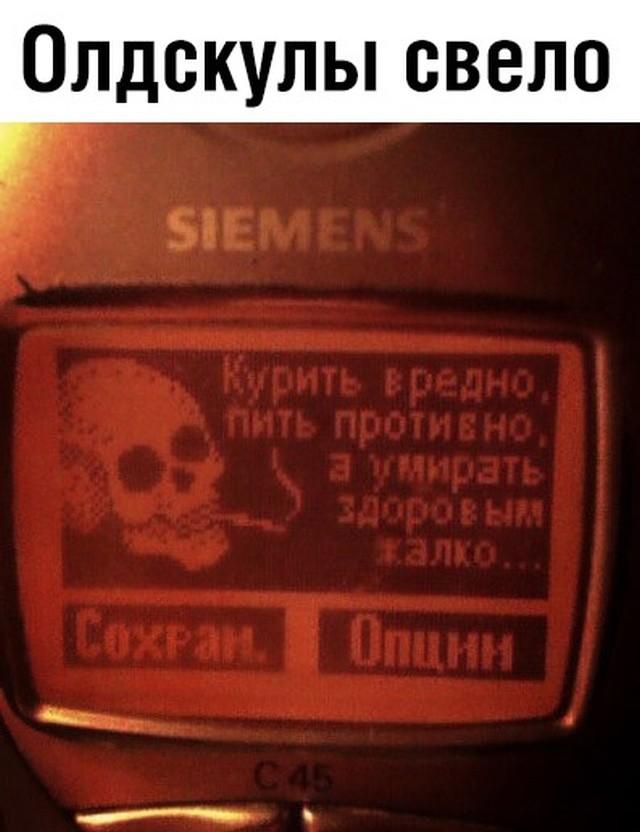 Подборка прикольных фото (60 фото) 07.08.2019