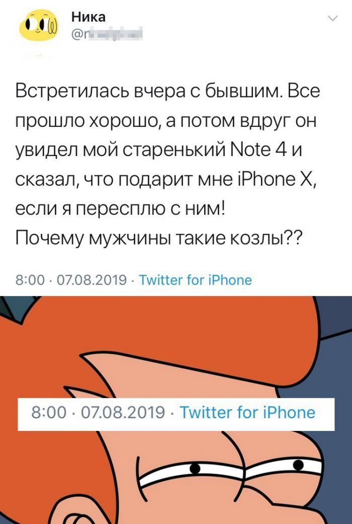 Подборка прикольных фото (58 фото) 08.08.2019