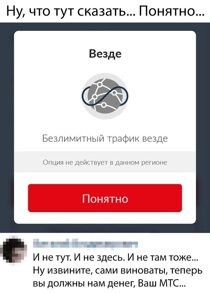 Побдорка прикольных фото (59 фото) 09.08.2019