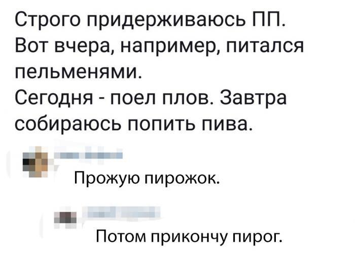 Подборка прикольных фото (57 фото) 12.08.2019