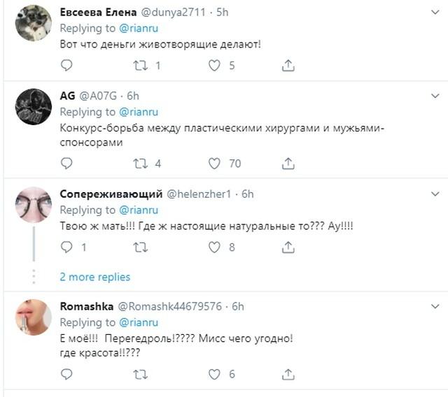 """Победительница """"Миссис Россия - 2019"""" Екатерина Нишанова (19 фото)"""