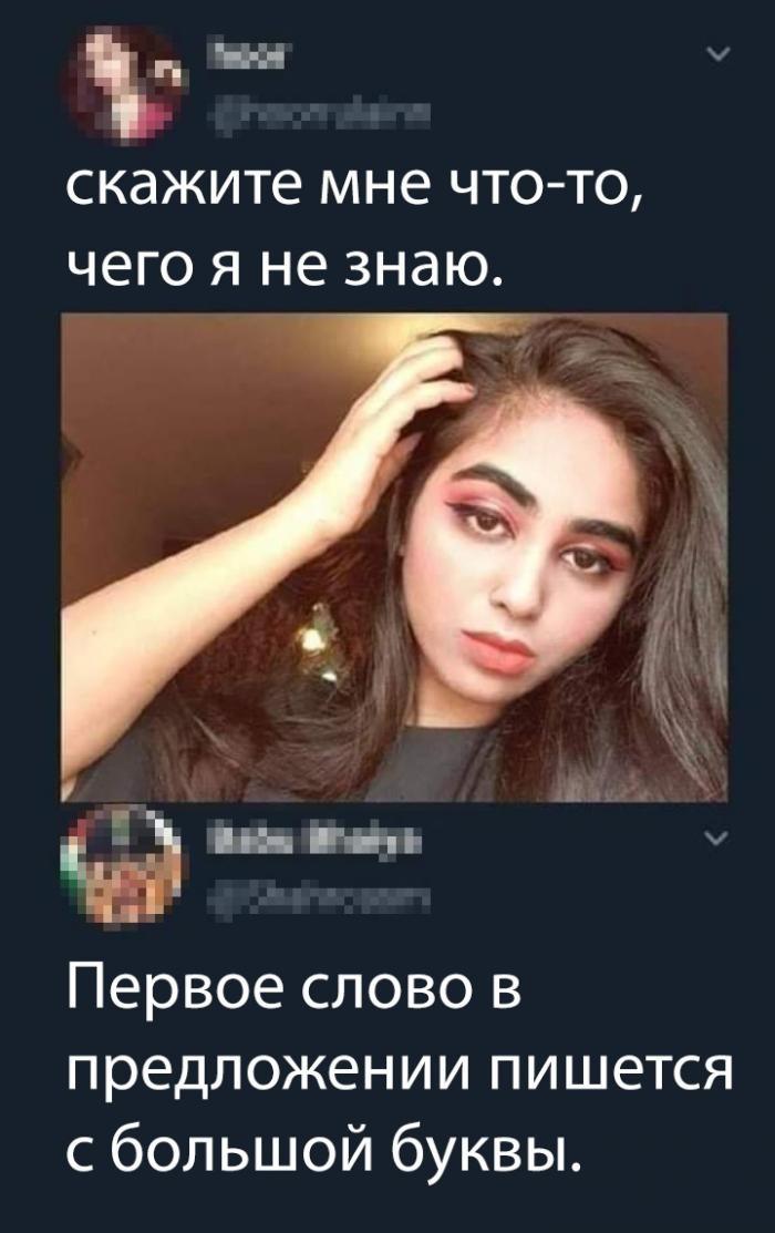 Подборка прикольных фото (60 фото) 13.08.2019