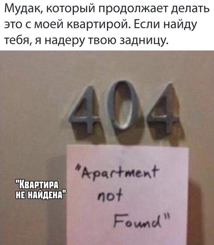 Подборка прикольных фото (60 фото) 14.07.2019