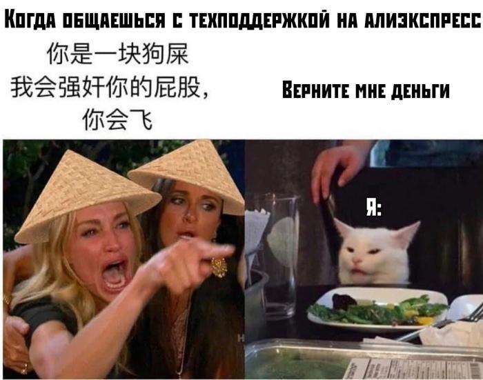 Подборка прикольных фото (60 фото) 15.08.2019