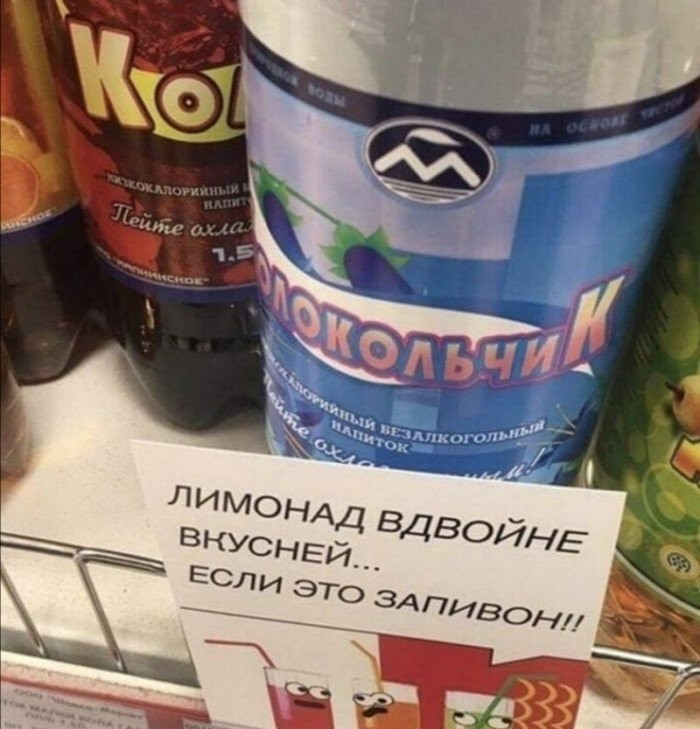 Только в России (20 фото)