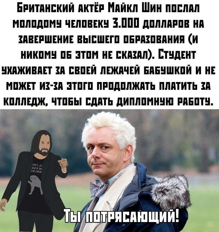 Подборка прикольных фото (61 фото) 16.08.2019