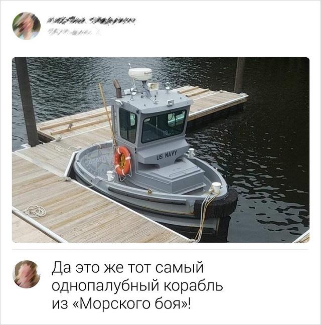 Подборка ехидных и забавных комментариев из Сети (17 скриншотов)