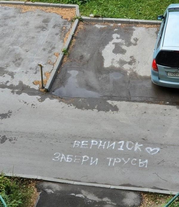 Удивительные снимки с российских просторов (40 фото)