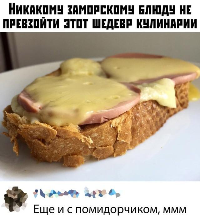 Подборка прикольных фото (59 фото) 19.08.2019