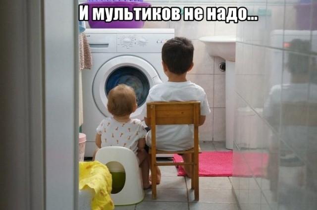 Подборка прикольных фото (60 фото) 20.08.2019