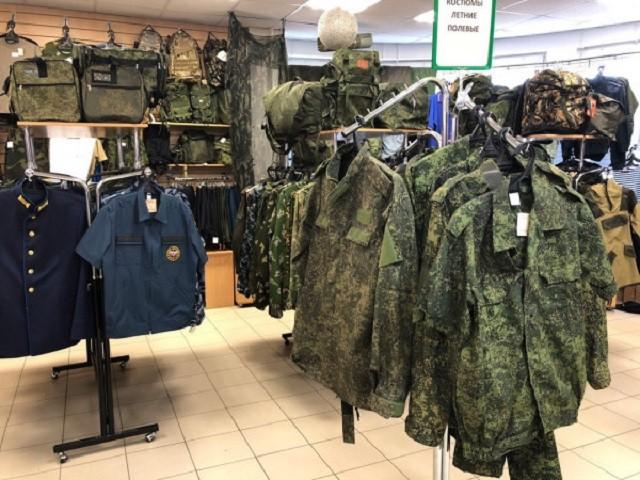 Минобороны собирается ввести запрет на продажу военной формы (2 фото)