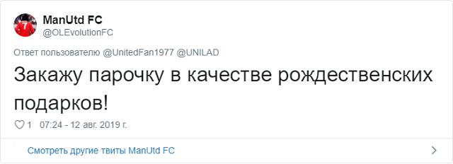"""Чересчур """"модный"""" дизайн мужских плавок (10 фото)"""
