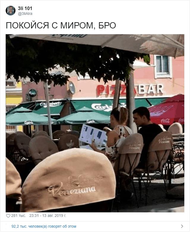 Новое интернет-расследование: что не так с этим фото? (13 фото)