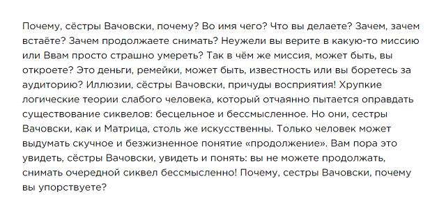 """Лана Вачовски снимет четвертую часть """"Матрицы"""" (3 фото)"""