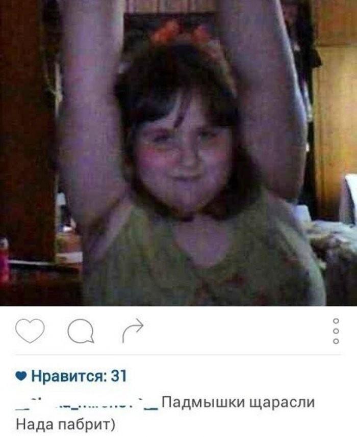Девушки пишут в Инстаграме (15 фото)