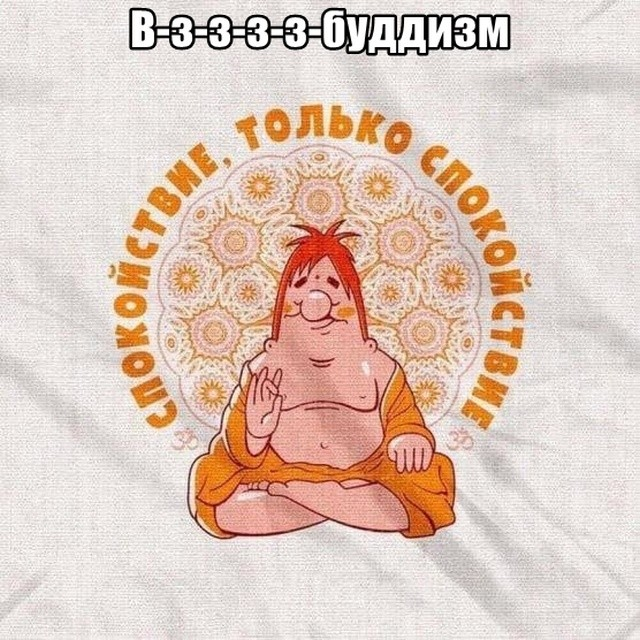 Подборка прикольных фото (61 фото) 23.08.2019