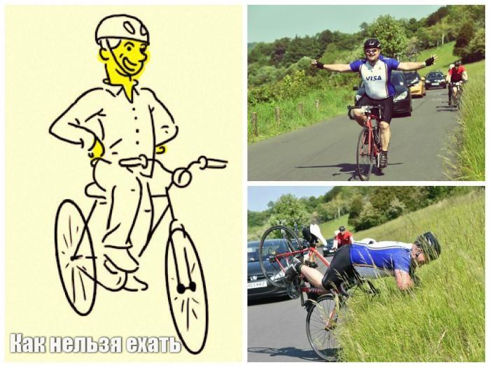 Важные правила, которые должен знать каждый велосипедист (13 фото)