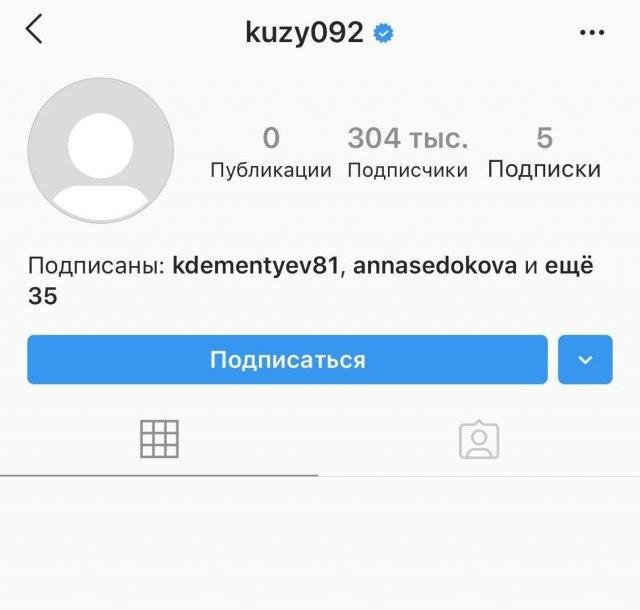 Хоккеиста сборной России Евгения Кузнецова исключили (2 фото)