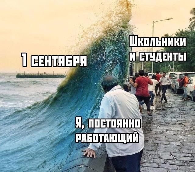 Подборка прикольных фото (61 фото) 26.08.2019