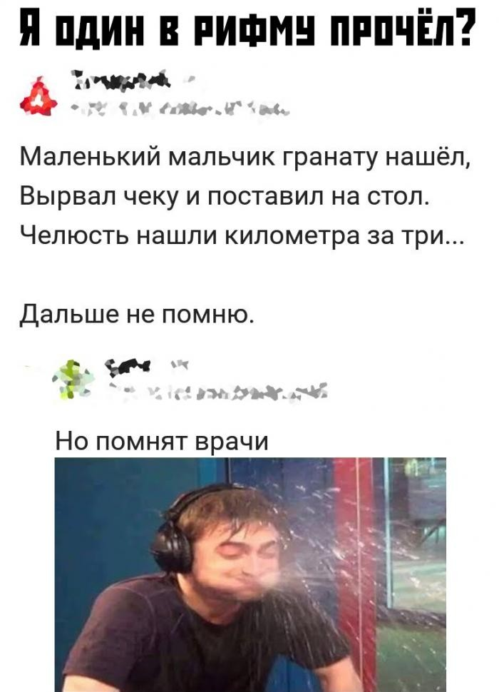 Подборка прикольных фото (59 фото) 28.08.2019