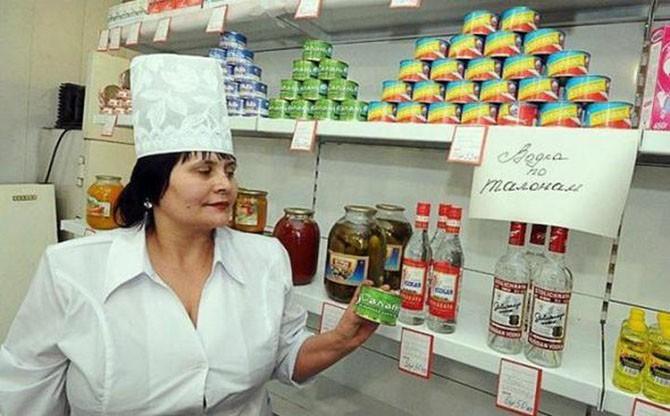 На что хватало средней зарплаты в СССР (18 фото)