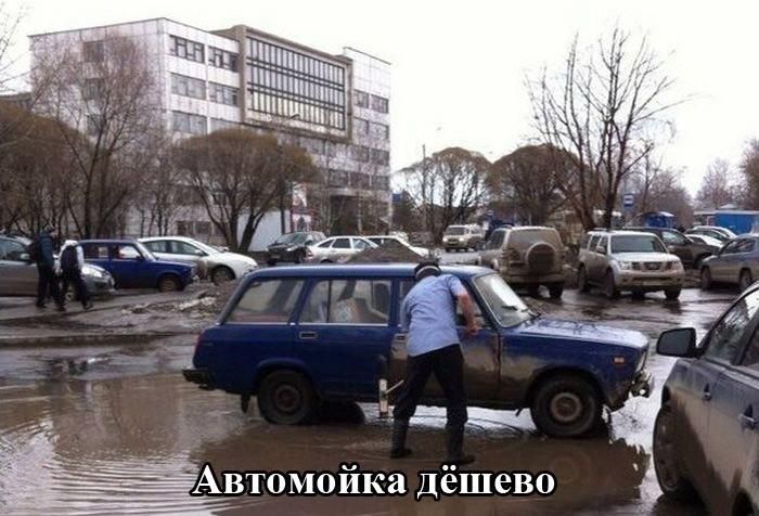 Подборка автоприколов (20 фото)