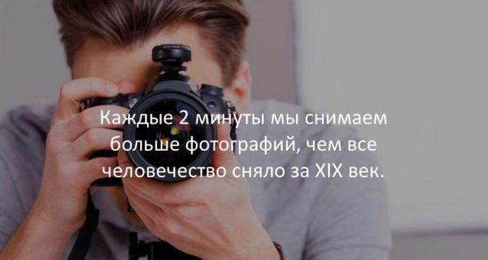 Интересные факты для любознательных (30 фото)