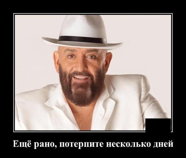 Демотиваторы 02.09.2019 (20 фото)