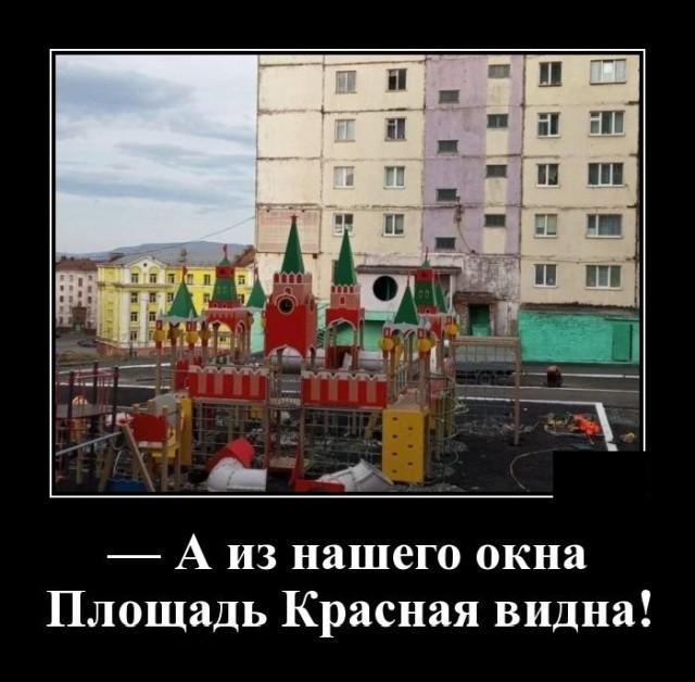 Демотиваторы 03.09.2019 (20 фото)