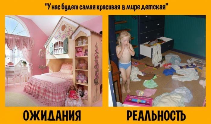 Дети ожидание и реальность (11 фото)