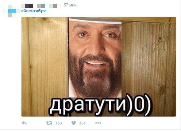 Шутки и приколы про Шуфутинского и перевернутый календарь (25 фото)