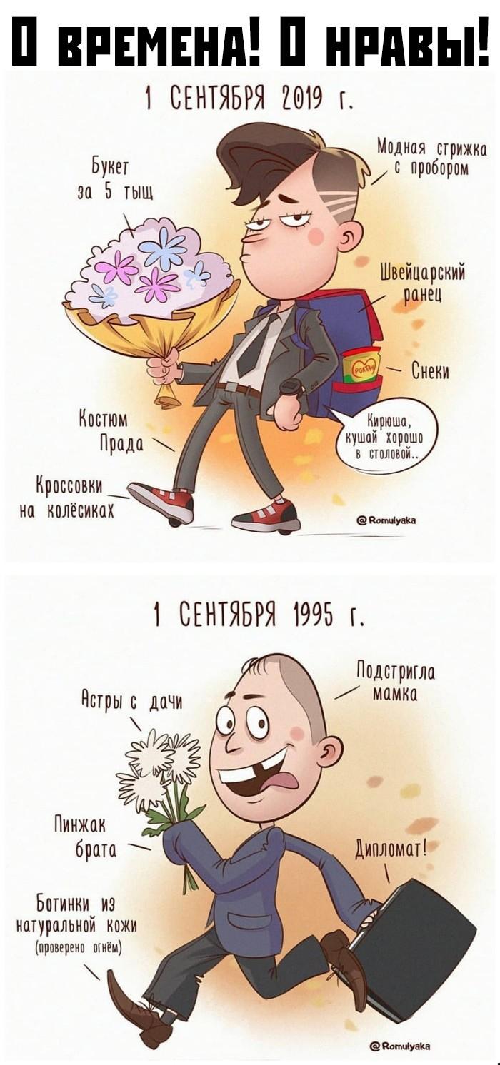 Подборка прикольных фото 04.09.2019 (60 фото)