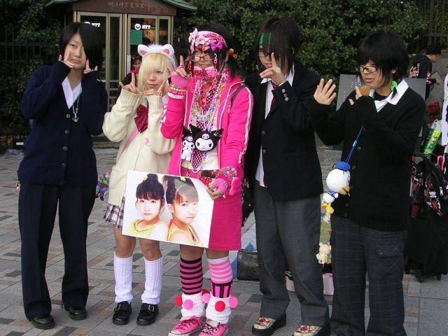 Японские фрики (41 фото)