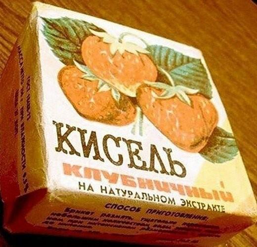 Подборка вкусняшек из СССР (15 фото)