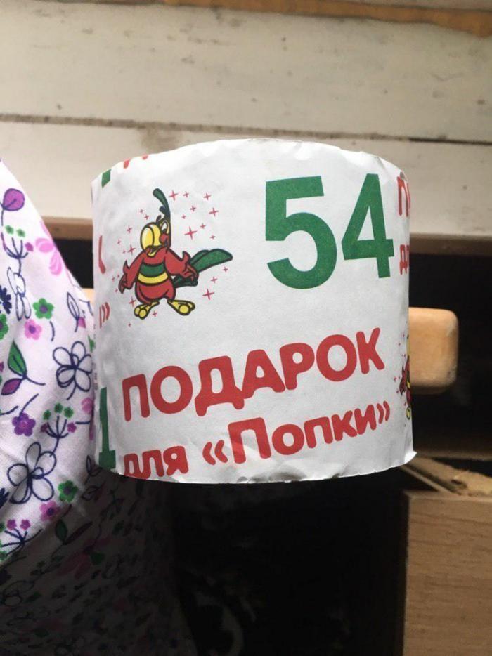 Народный креатив и перлы маркетинга (36 фото)