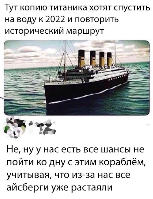 Подборка прикольных фото 05.09.2019 (64 фото)