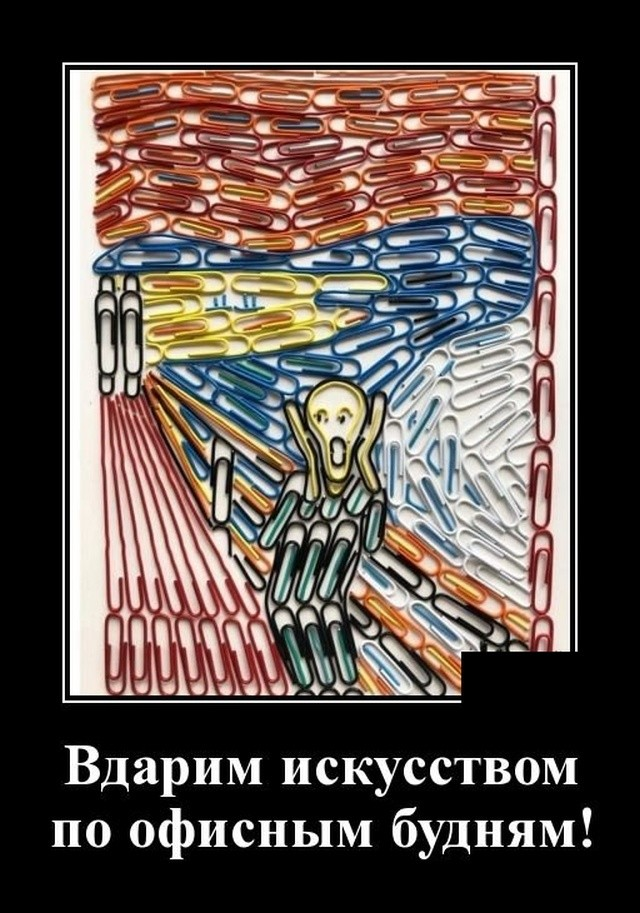 Демотиваторы 06.09.2019 (20 фото)
