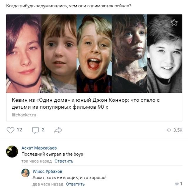 Колкие и забавные комментарии из социальных сетей (20 скриншотов)