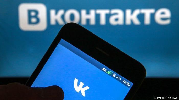 """""""ВКонтакте"""" появился бот, который рассекречивает друзей (2 скриншота)"""