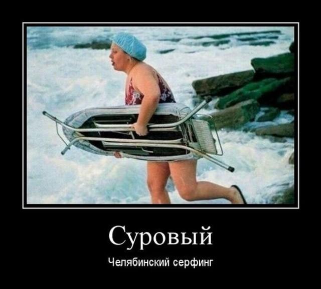 Демотиваторы 10.09.2019 (20 фото)