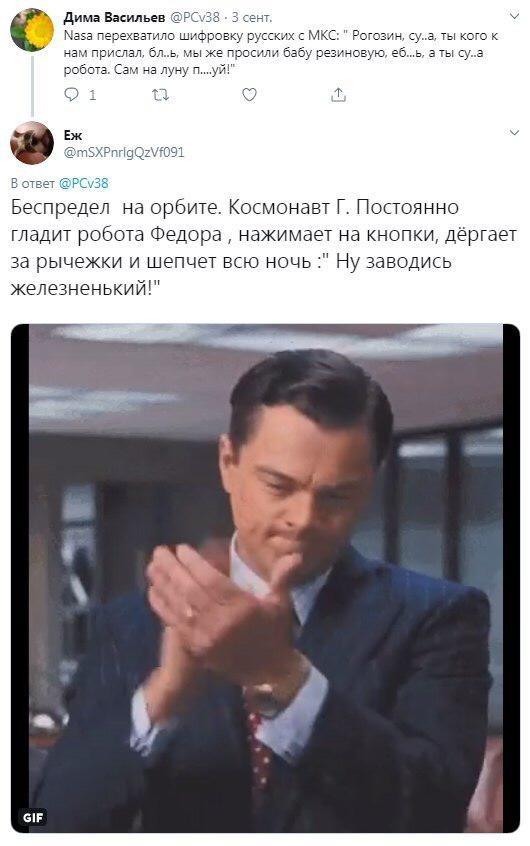 Мемы и шутки про робота Фёдора (34 фото)