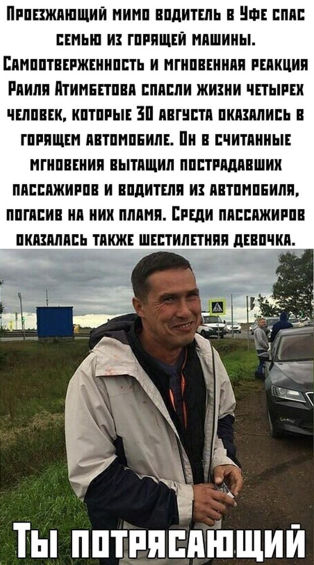 Подборка прикольных фото 10.09.2019 (69 фото)