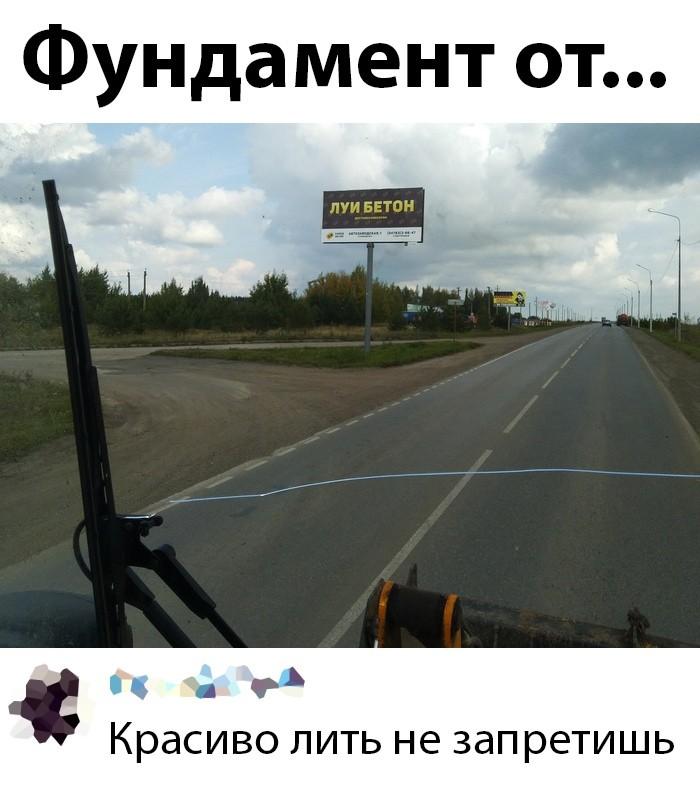 Подборка прикольных фото 11.09.2019 (62 фото)