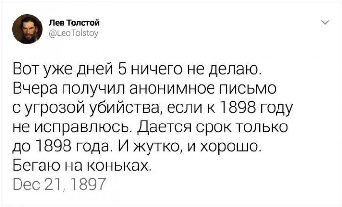 Как бы выглядел Twitter-аккаунт Льва Толстого (19 фото)