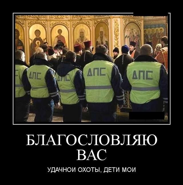 Демотиваторы 11.09.2019 (20 фото)