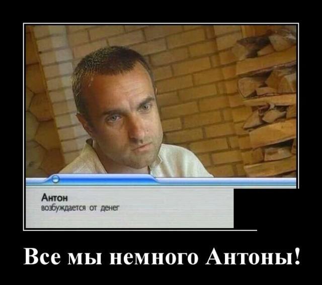Демотиваторы 12.09.2019 (20 фото)