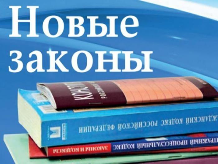 Дмитрий Медведев заявил, что 4-дневную неделю можно ввести (2 фото)