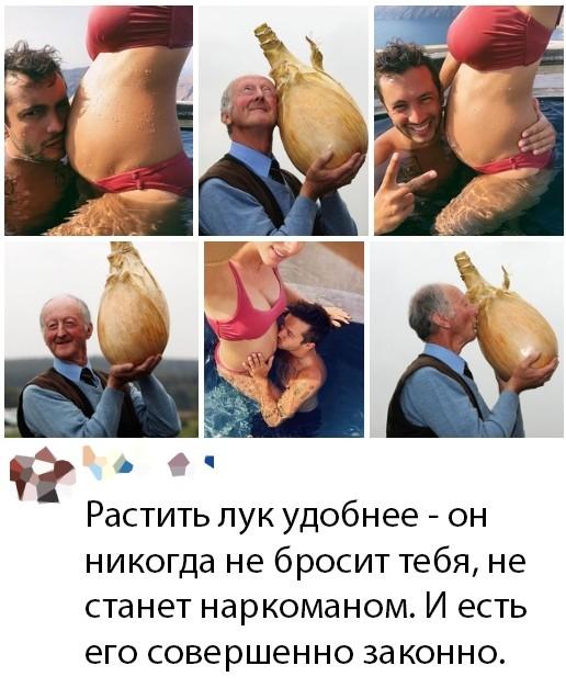 Подборка прикольных фото 12.09.2019 (64 фото)