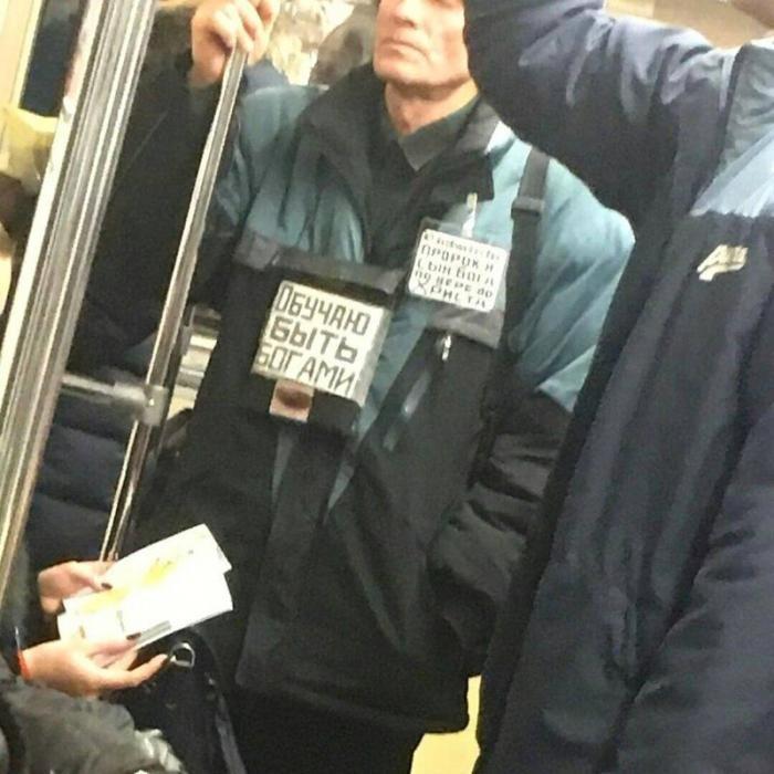 Неожиданности, могут поджидать вас в общественном транспорте (24 фото)